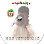 محمد315