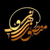 گالری طلای میناکاری منصور زهرونی
