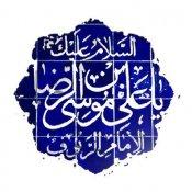 پخش زنده حرم مطهر امام رضا (ع)