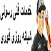 loolebazkoni24.com