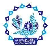 خانه مداحان اهل بیت علیهمالسلام