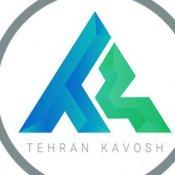 طهران کاوش
