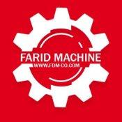 ماشین سازی فرید