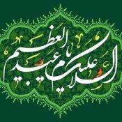 پخش زنده حرم مطهر شاه عبدالعظیم (ع)